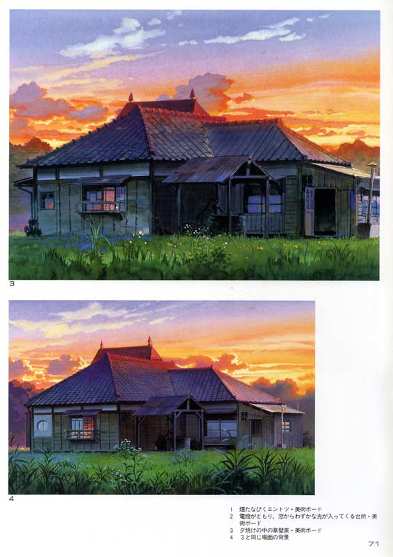 Art Book Totoro : The Art of Tororo (page 71) Décor, recherche et version definitive
