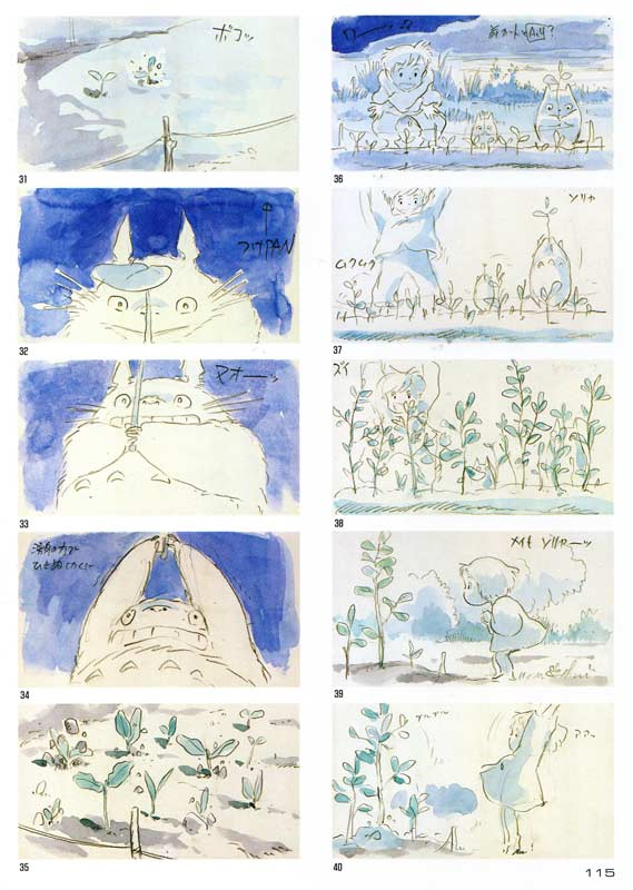 Art Book Totoro : The Art of Tororo (page 115) story board