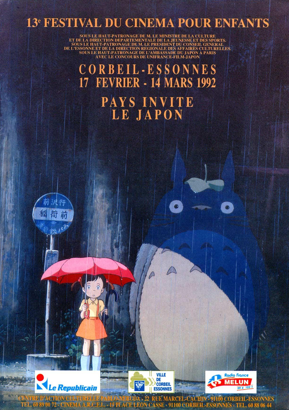 couverture du programme du Festival du cinéma de Corbeil-Essonne lors de sa première diffusion (confidentielle) en France en 1992.