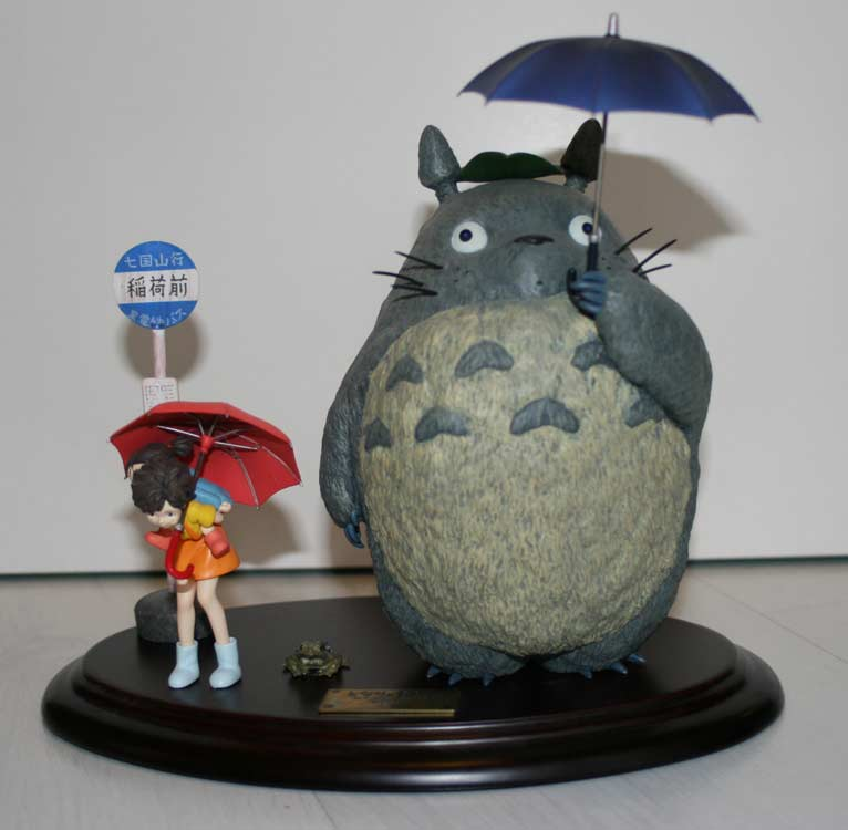 Bus Stop Totoro (face)