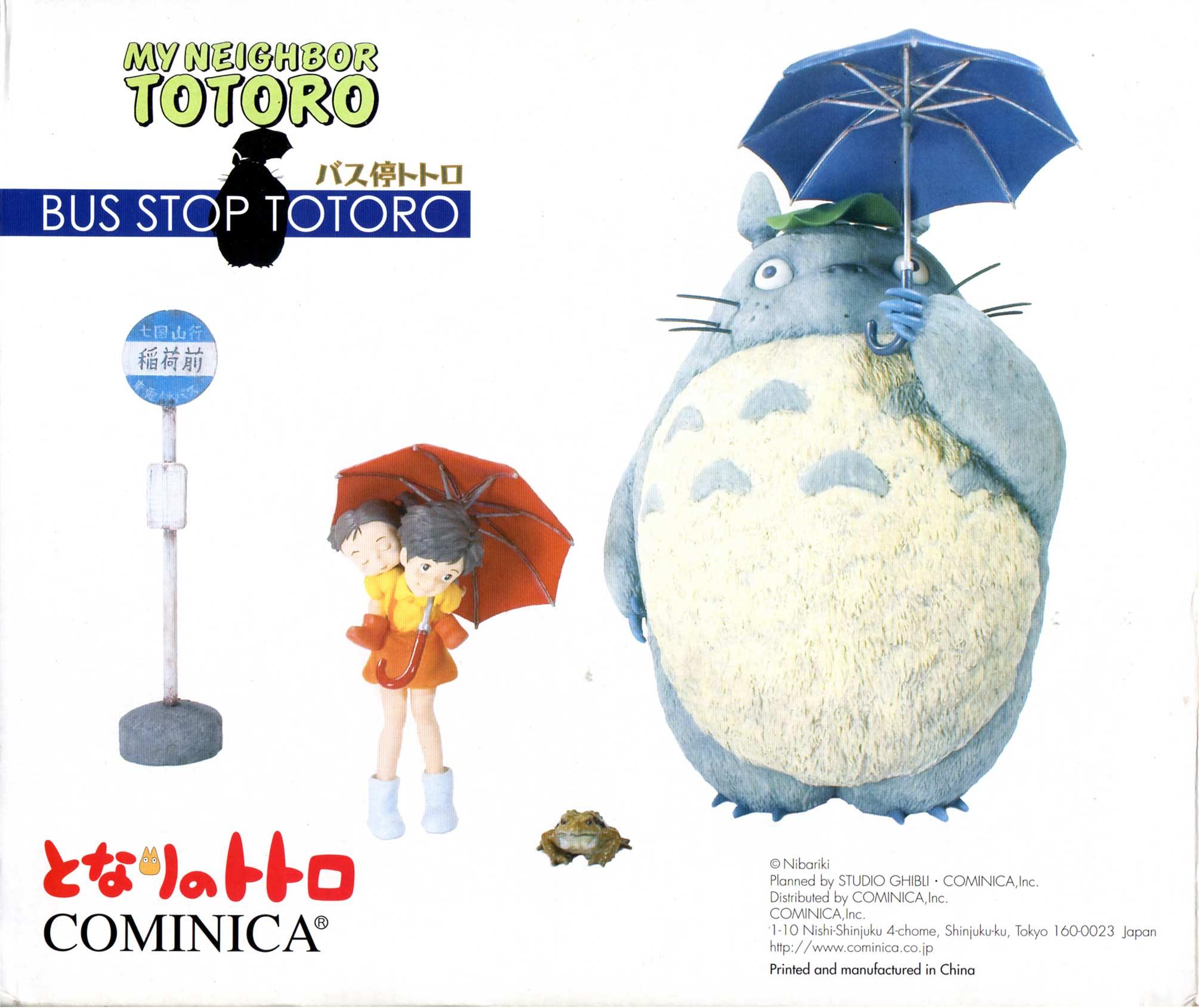 Bus Stop Totoro (boite face avant)