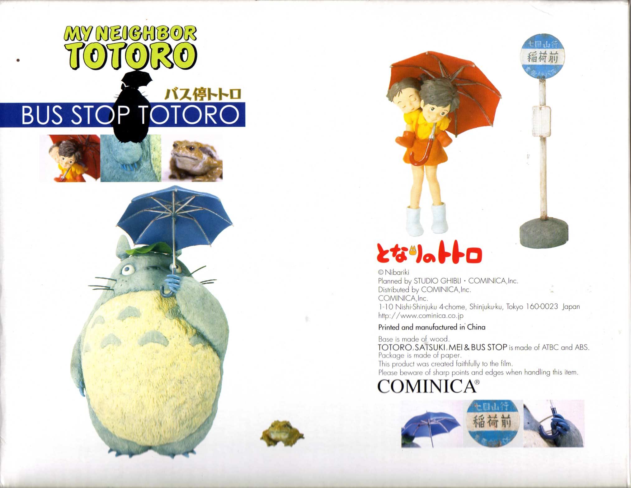 Bus Stop Totoro (boite haut)