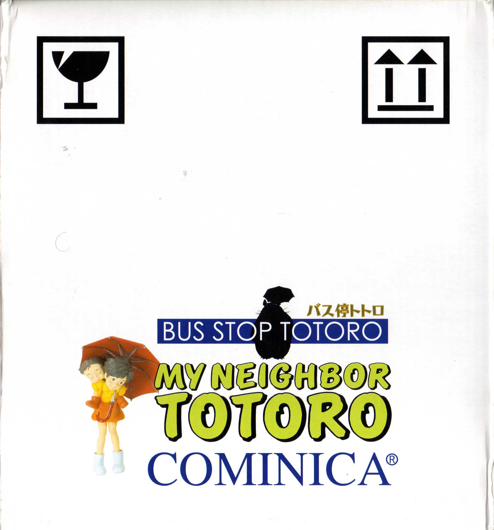 Bus Stop Totoro (boite latéral)
