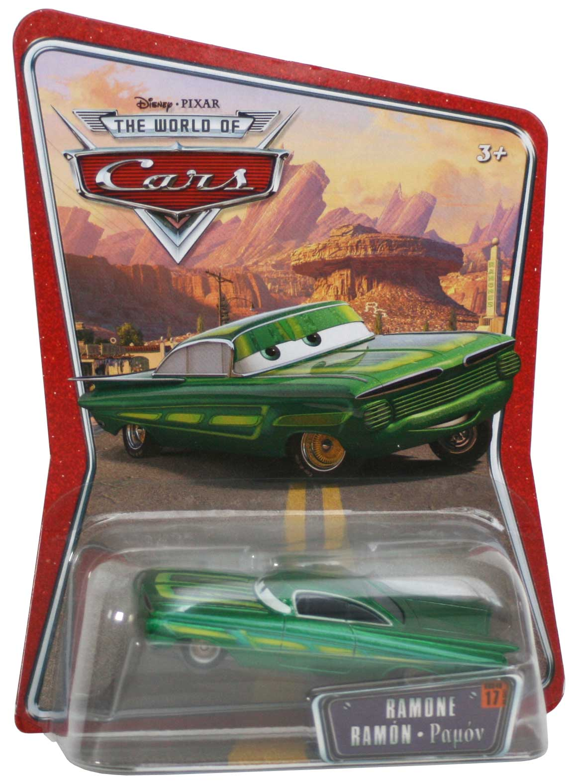 Packaging : The World of Car N°15 - Ramone vert (2008)