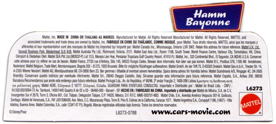 Packaging - Mattel : Cars Supercharged - Bayonne (2007)