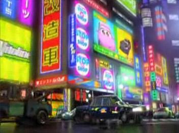 Extrait du plan où l'on voit Chuki sur un écran géant dans l'épisode Tokyo Martin