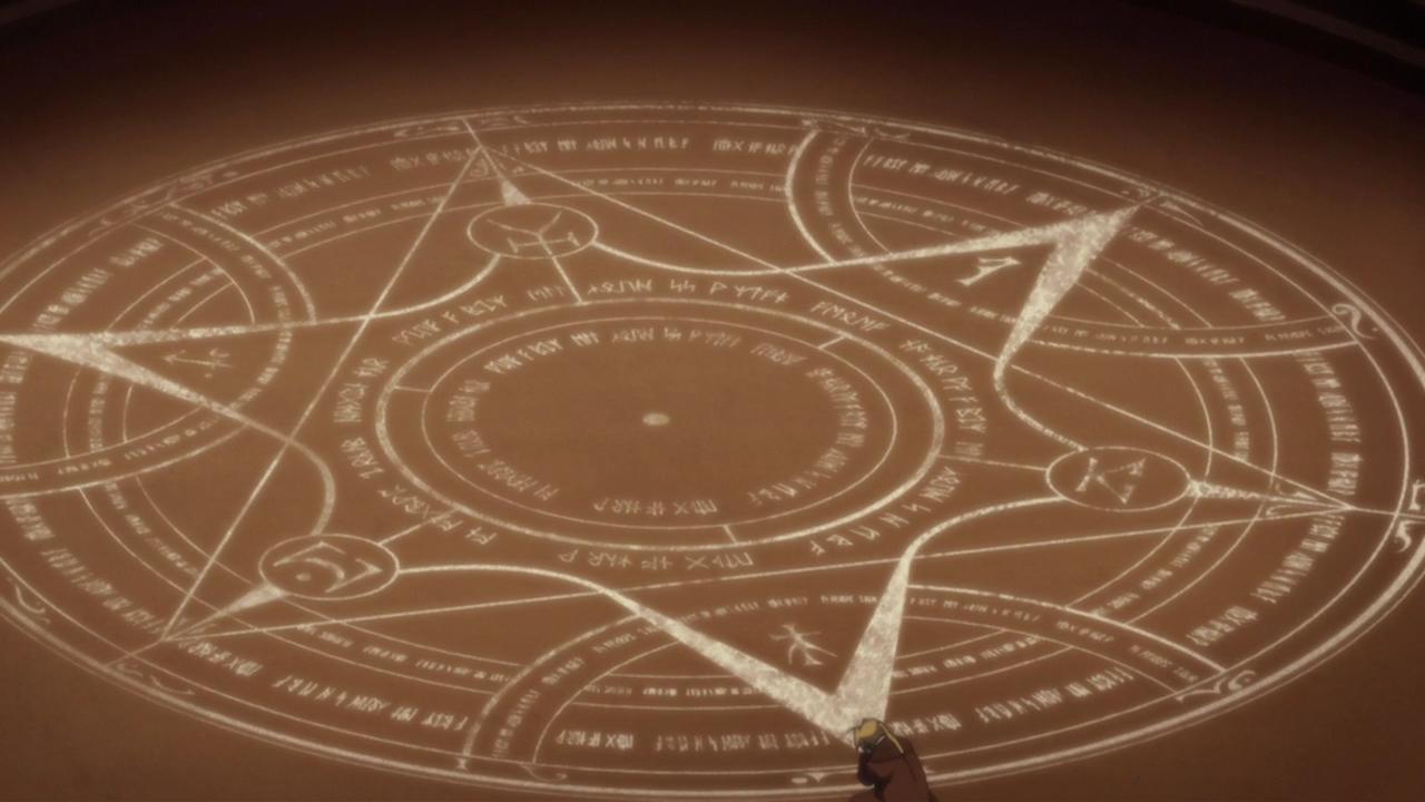 Cercle de transmutation du film Conqueror of Shamballah (Fullmetal Alchemist)