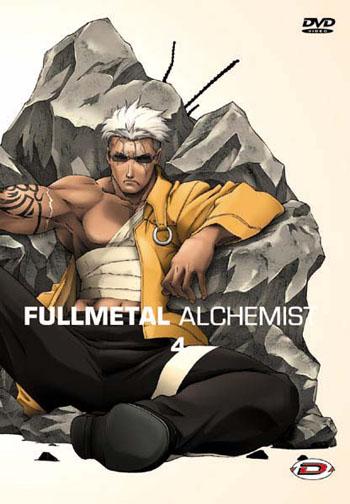 Couverture du DVD 4 de Fullmetal Alchemist sorti chez Dybex