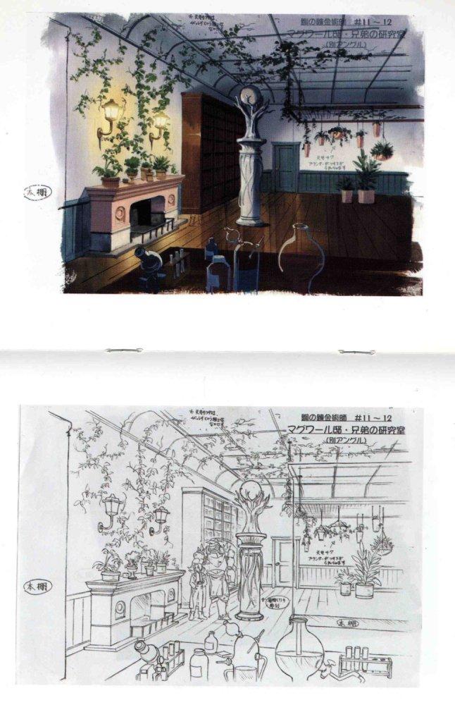 Scan d'une double page du livret de background du box collector de Fullmetal Alchemist
