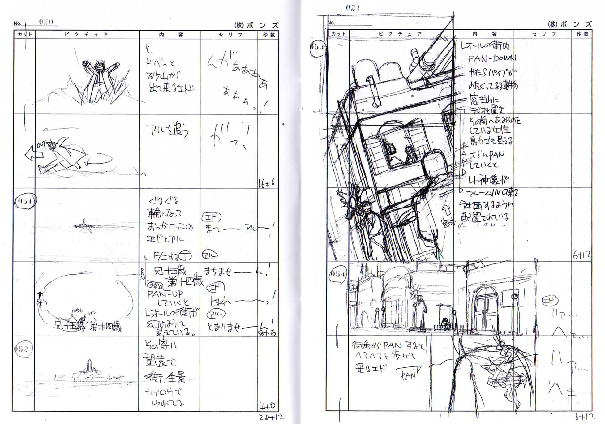 Page 20 Livret 1 Story board Fullmettal Alchemist Box DVD collector 1