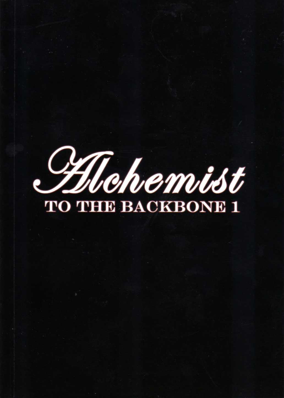 Couverture du livret d'information - Fullmetal Alchemist Box DVD collector 1 (Dybex - 2008)