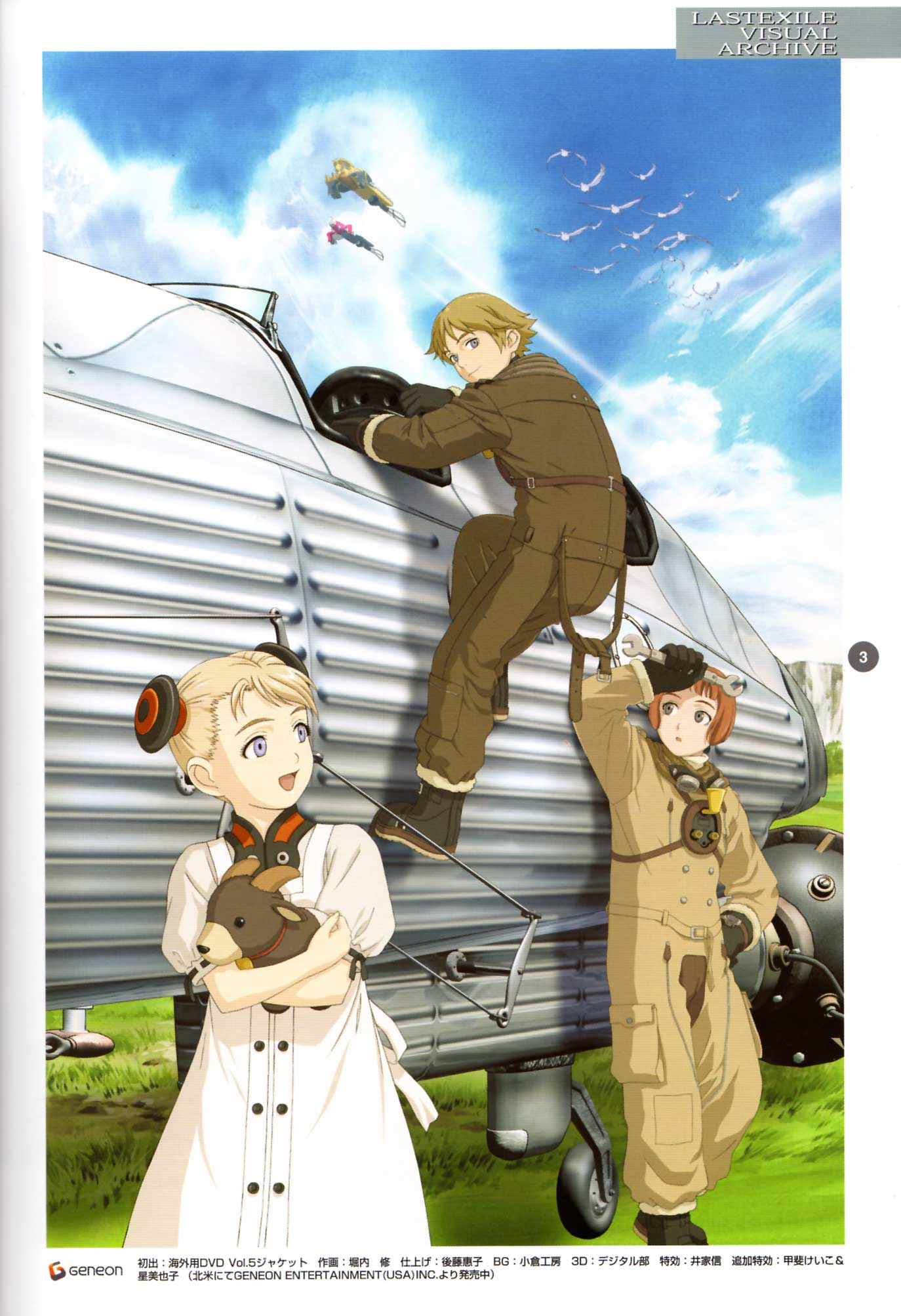 Last Exile - Aerial Log - (2005 - Art Book) Page 3