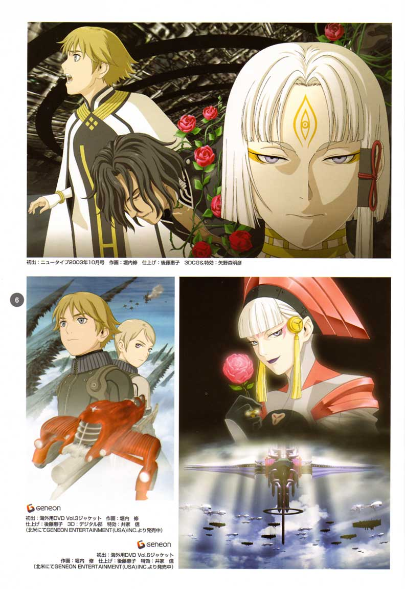 Last Exile - Aerial Log - (2005 - Art Book) page 6