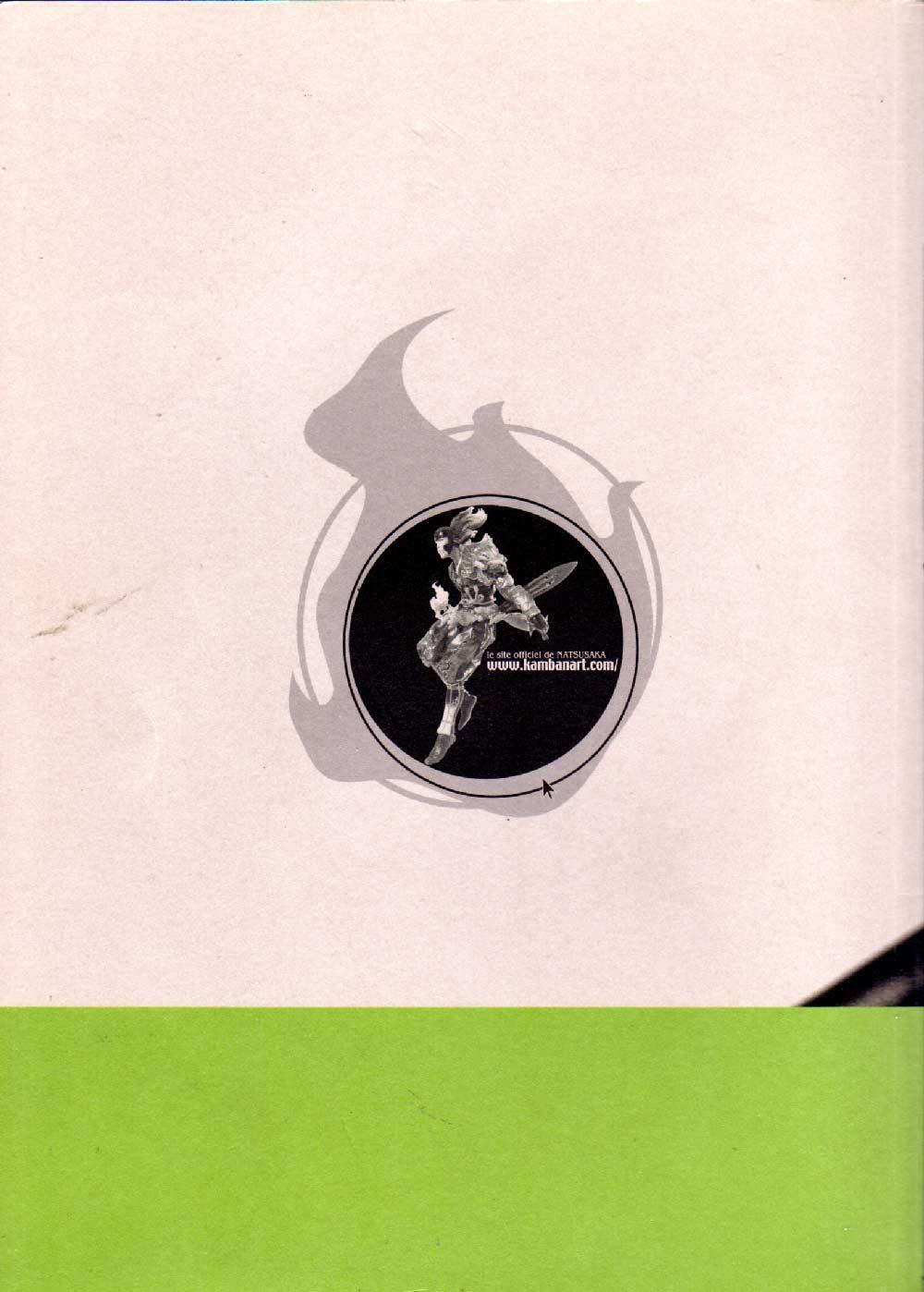 La planète des Samouraïs (couverture dos)