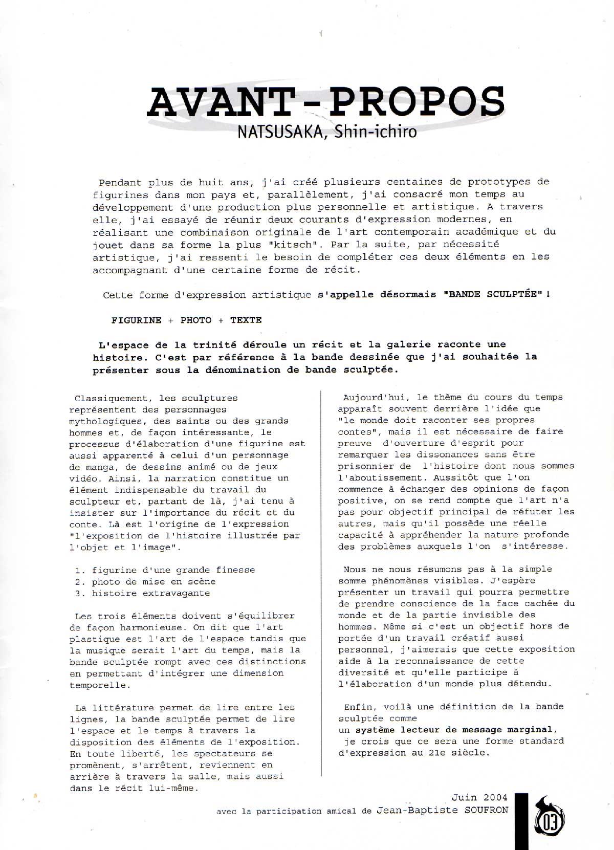 """Page 03 - Explication du concept de """"Bande Sculptée"""" par l'auteur"""