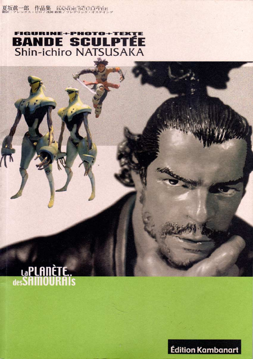 La planète des Samouraïs (couverture)