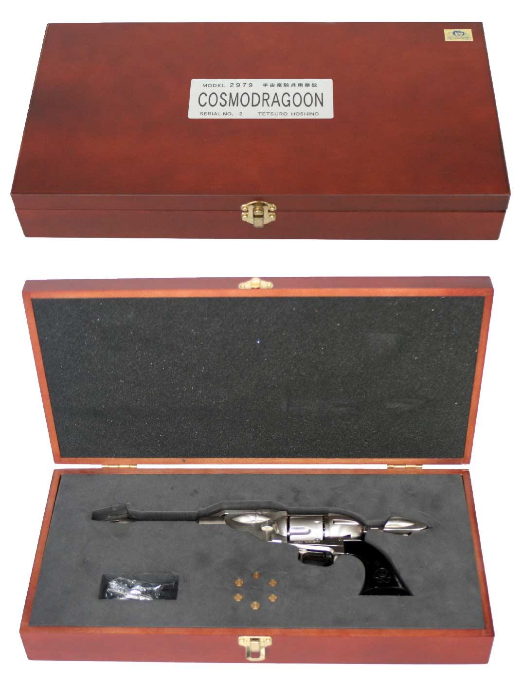 Boîte du Cosmo Dragoon (Cosmo Dragoon - Cosmo Gun)