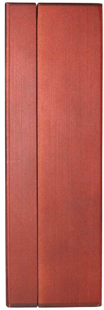 Boîte latéral droite du Cosmo Dragoon (Cosmo Dragoon - Cosmo Gun)