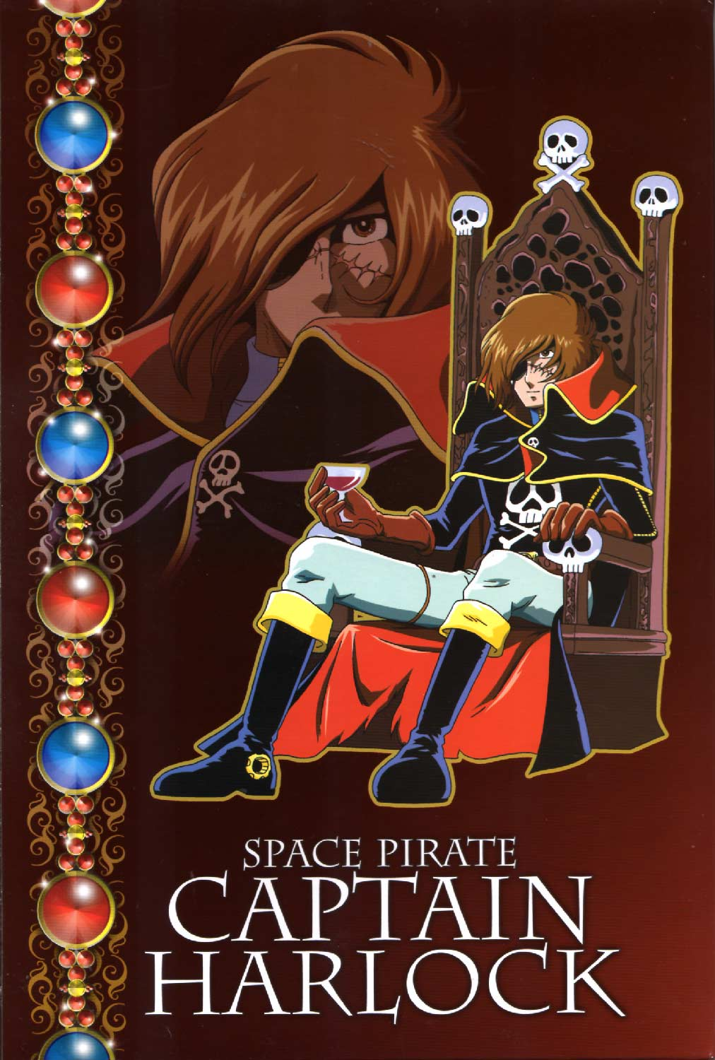 Packaging droit - Albator sur son trône (High Dream) - Harlock