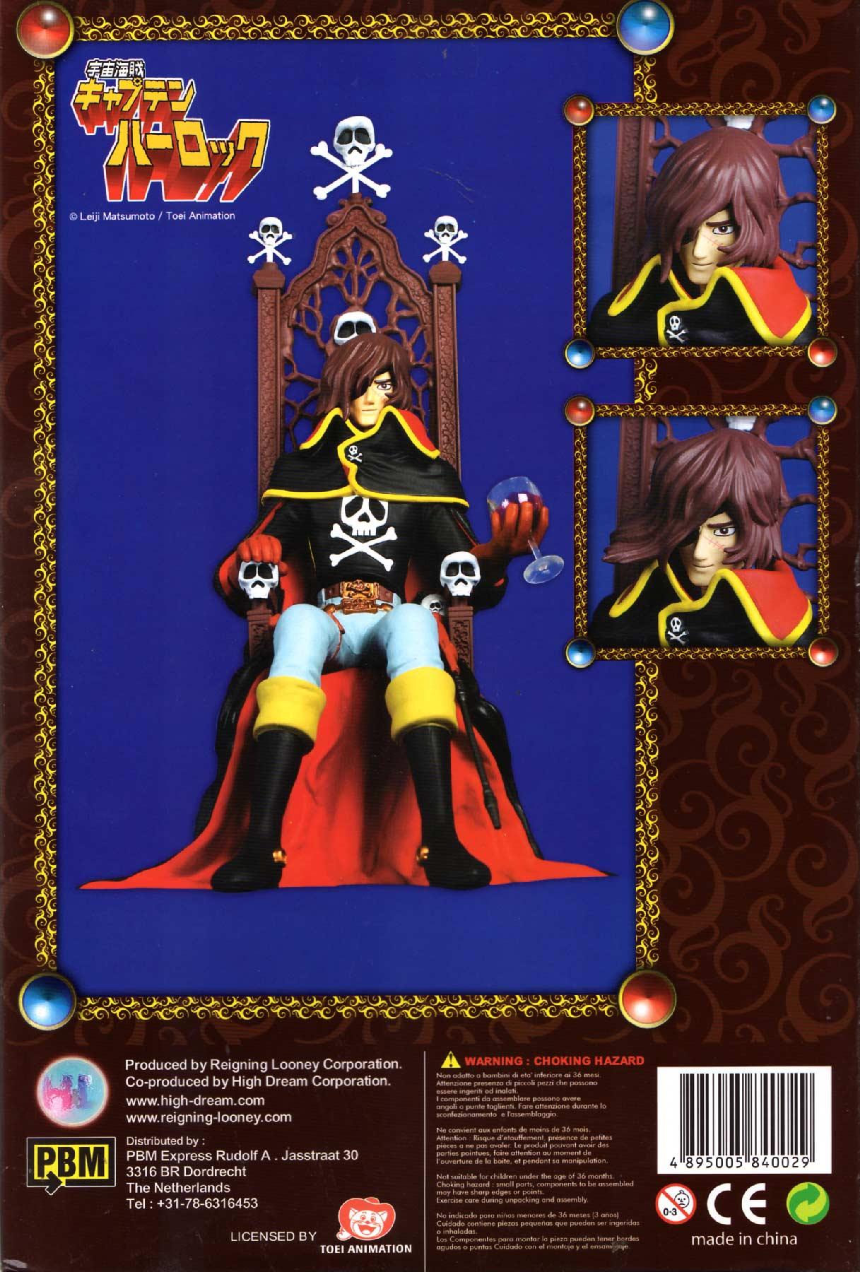Packaging dos - Albator sur son trône (High Dream) - Harlock