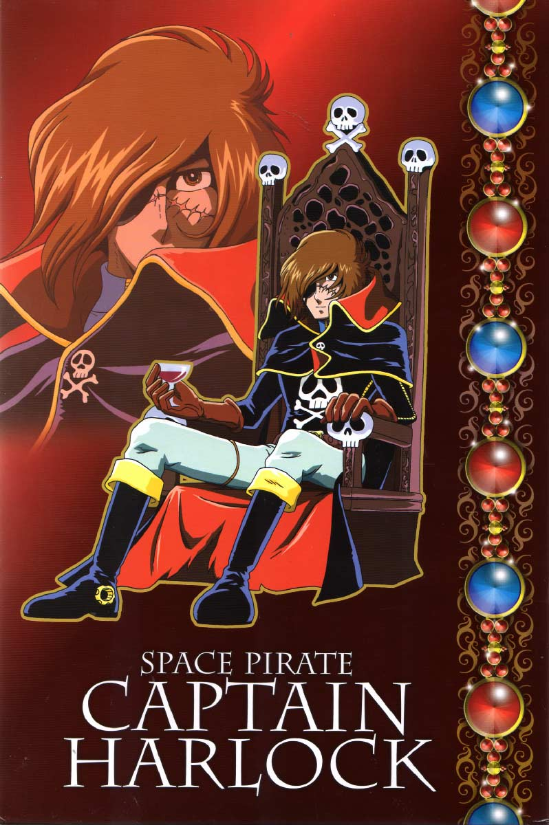 Packaging gauche - Albator sur son trône (High Dream) - Harlock