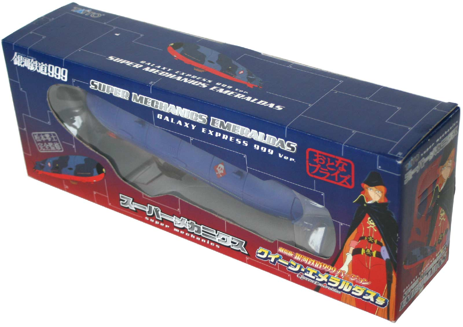 Packaging Queen Emeraldas Super Mechanics - Taito (jouet) - 2009