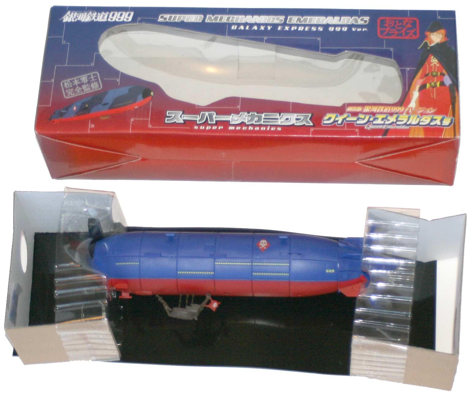 Les packaging peut être réutilisé pour rangé le vaisseau.