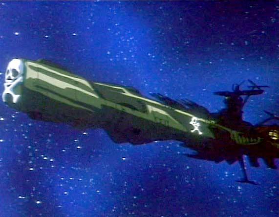 L'Atlantis
