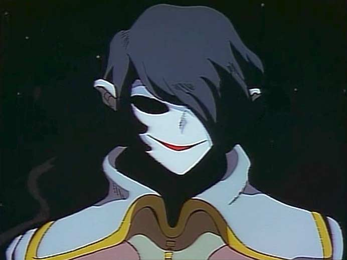 Alberich le frère de Miimé porte un masque