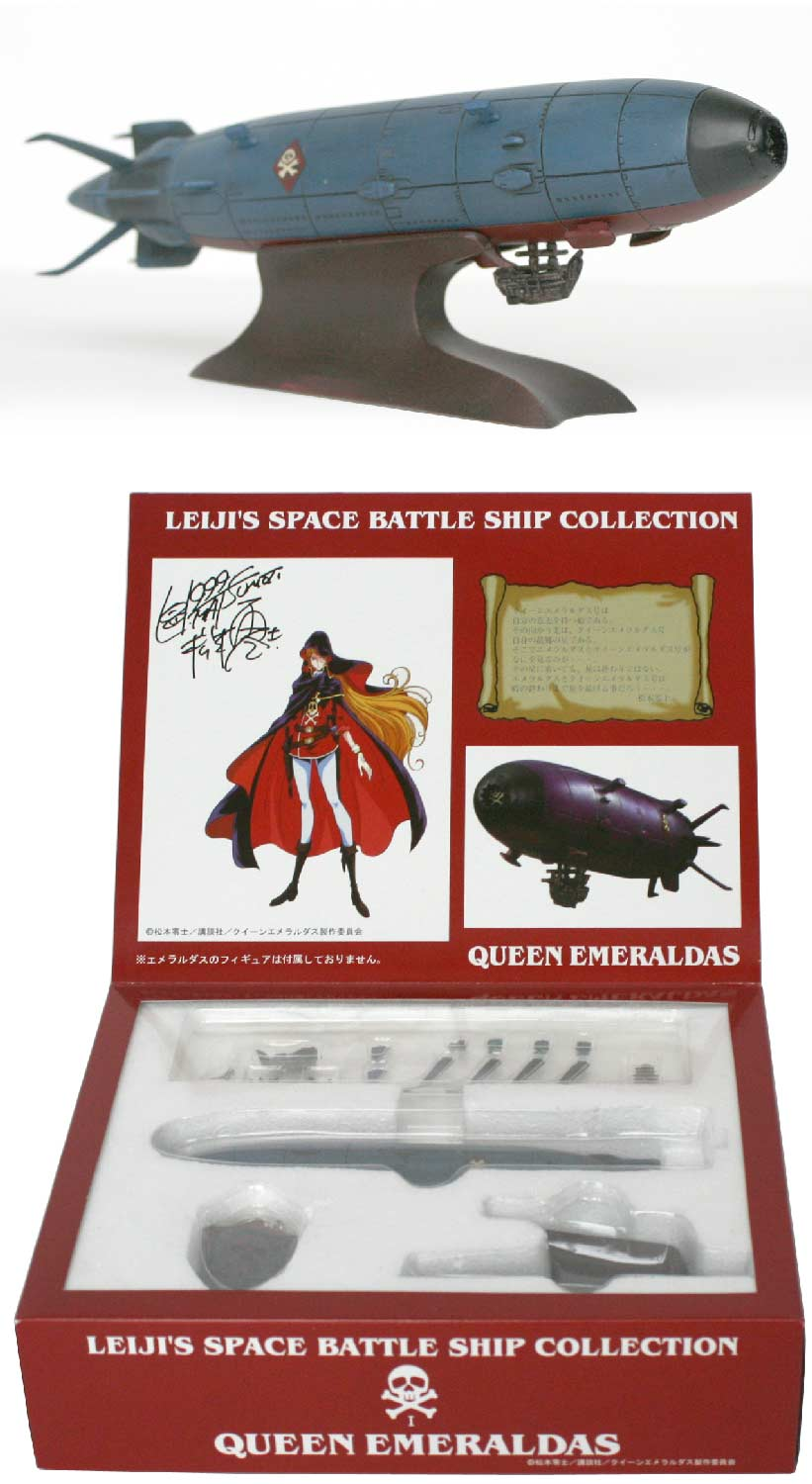 Mabell : Queen Emeraldas - Leiji's Space ship collection (jouet)