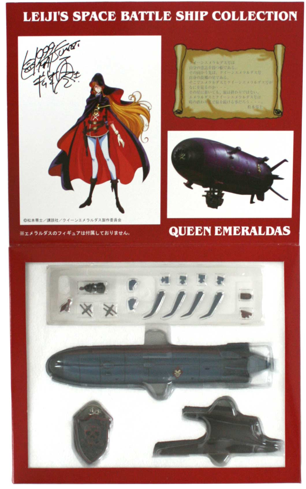 Packaging (ouvert) du Queen Emeraldas - Leiji's Space ship collection (jouet)