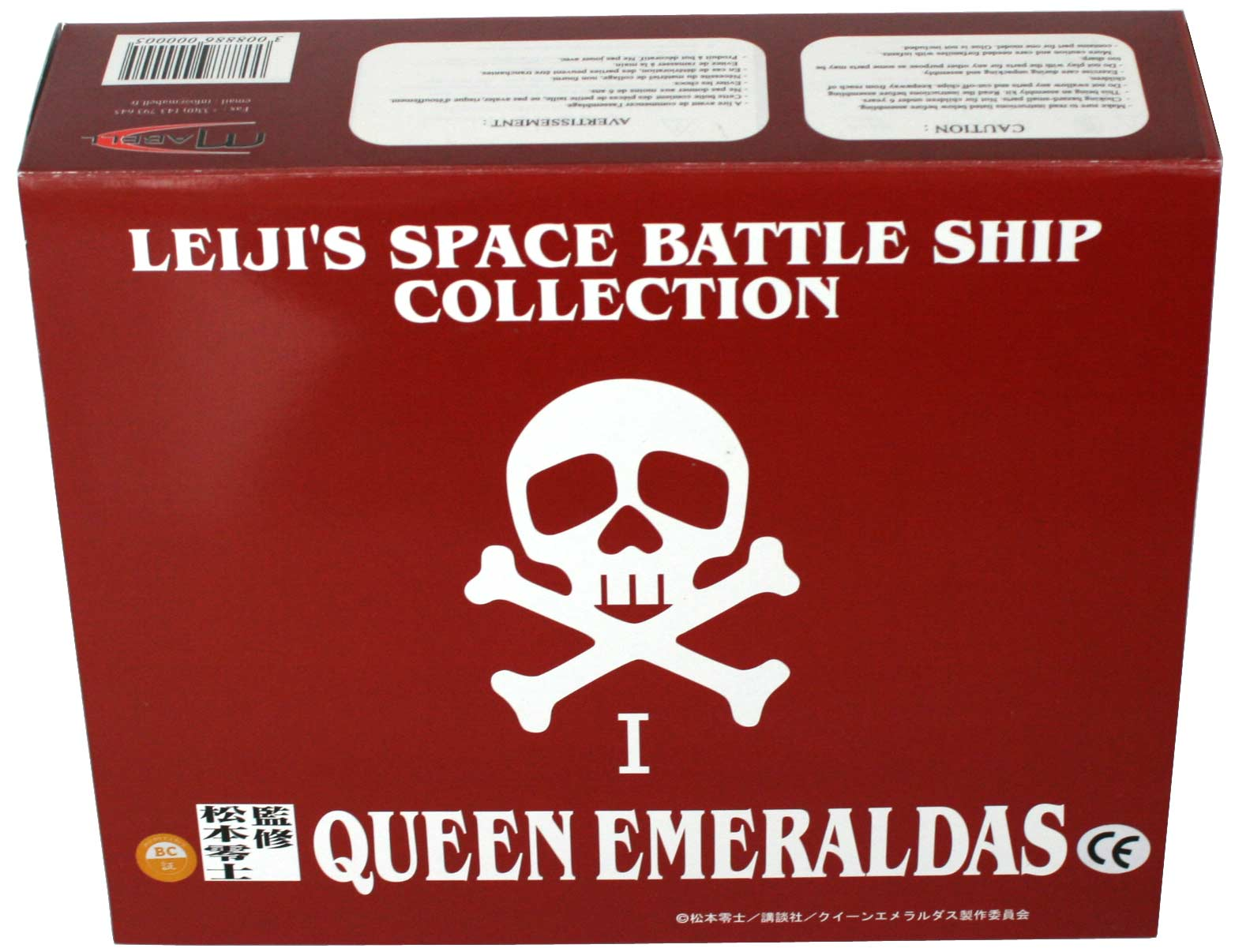 Packaging du Queen Emeraldas - Leiji's Space ship collection (jouet)