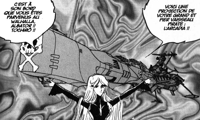 Freia créé une projection holographique de ce que sera l'Arcadia lorsque Toshirô aura réussi à le construire.