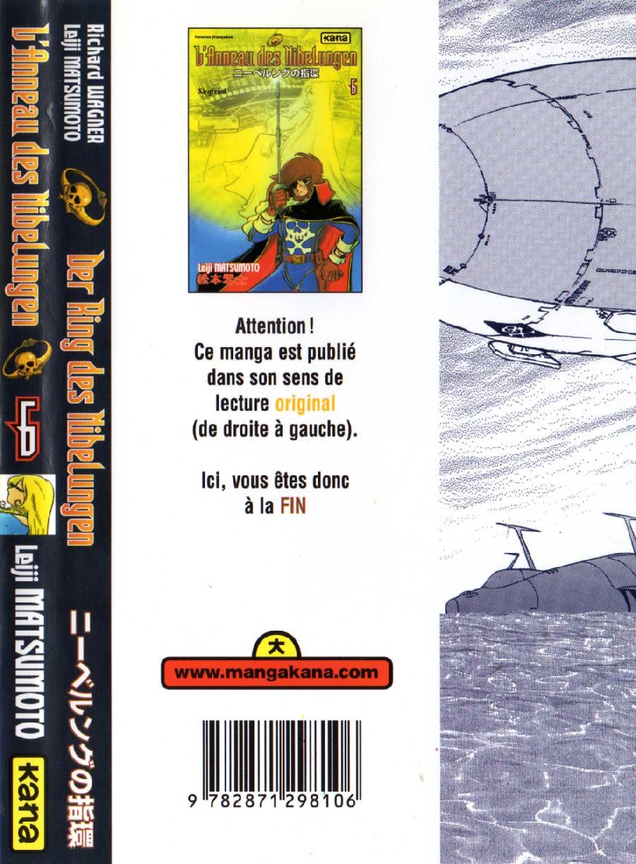 couverture dos du Tome 6 : Siegfried (l'Anneau des Nibelungen)