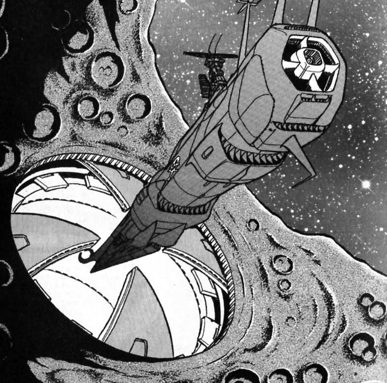 Le Death Shadow entre dans l'astéroïde Reiji 6565