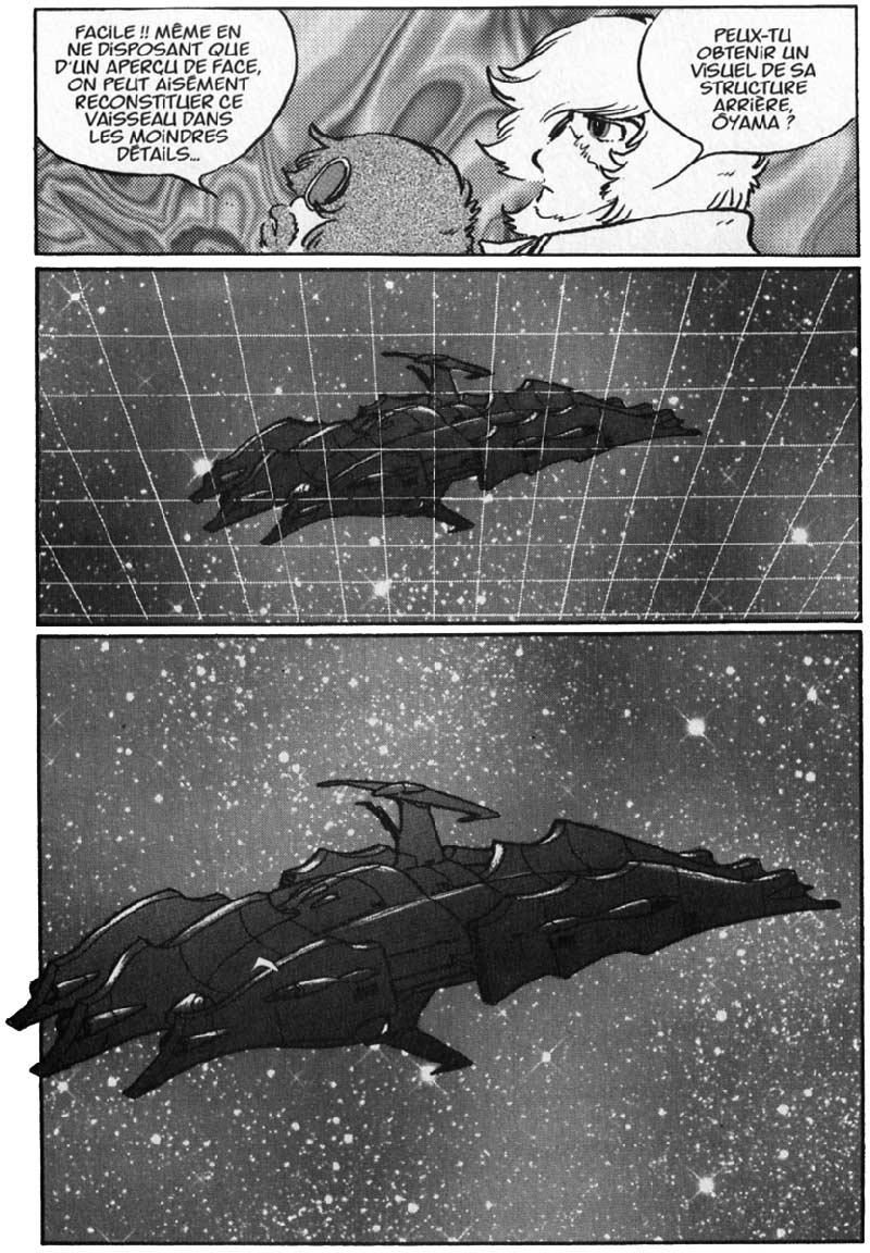 Page 6 du Tome 7 : Siegfried (l'Anneau des Nibelungen)