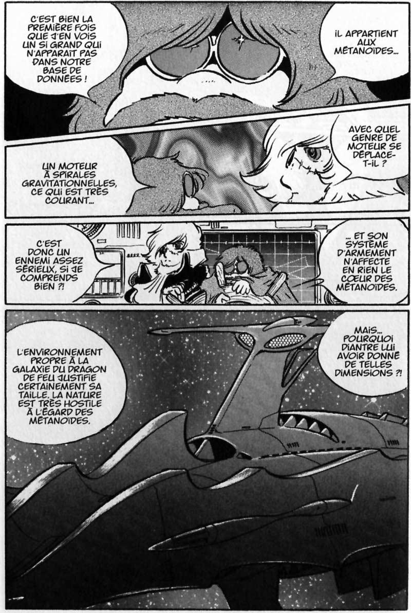 Page 7 du Tome 7 : Siegfried (l'Anneau des Nibelungen)