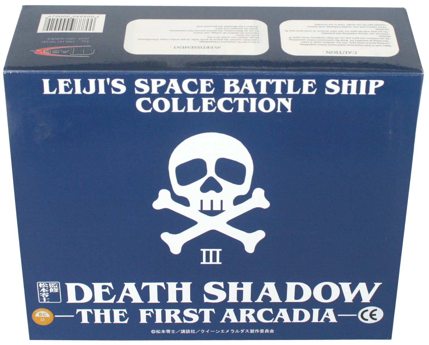 Packaging du Death Shadow de Mabell dans la collection Leiji's Space ship (jouet)