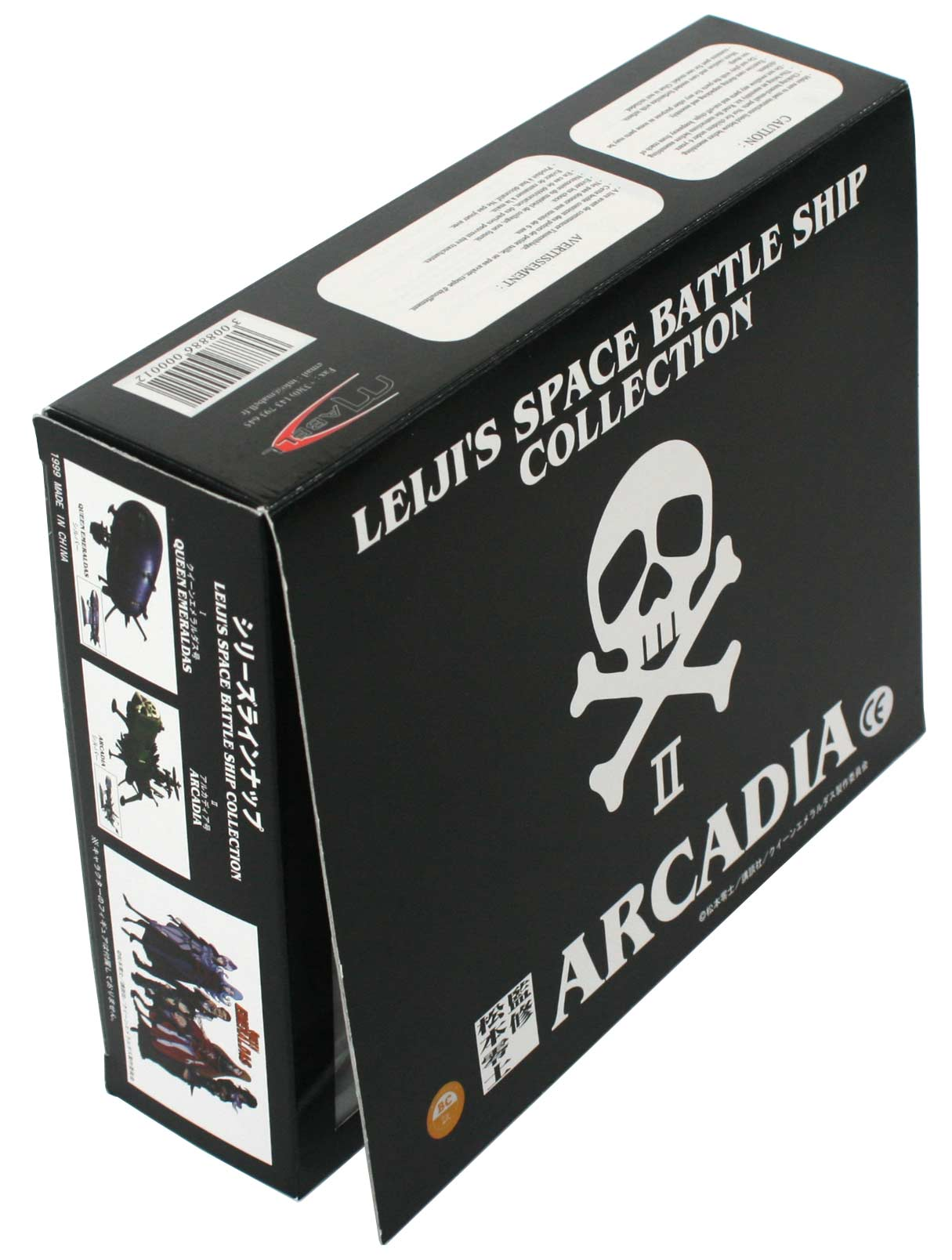 Packaging de l'Arcadia de Mabell de la collection Leiji's Space ship