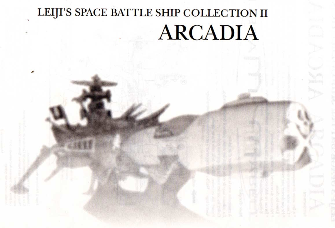 Page 1 de la notice de l'Arcadia de Mabell de la collection Leiji's Space ship