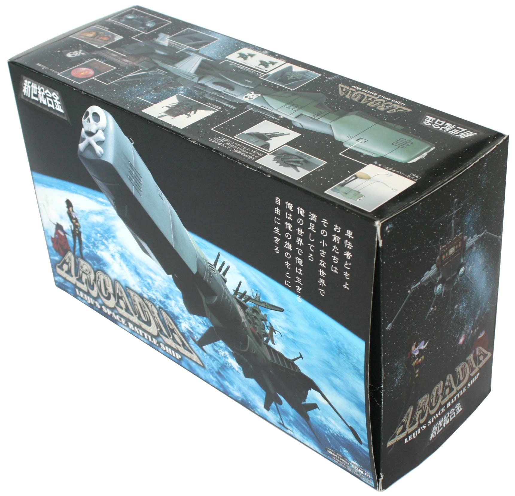 Packaging de l'Arcadia d'Aoshima dos