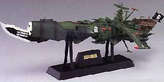Aoshima : Arcadia seconde version avec un tranchoir d'abordage, un socle plus sobre et des parties fluorescentes