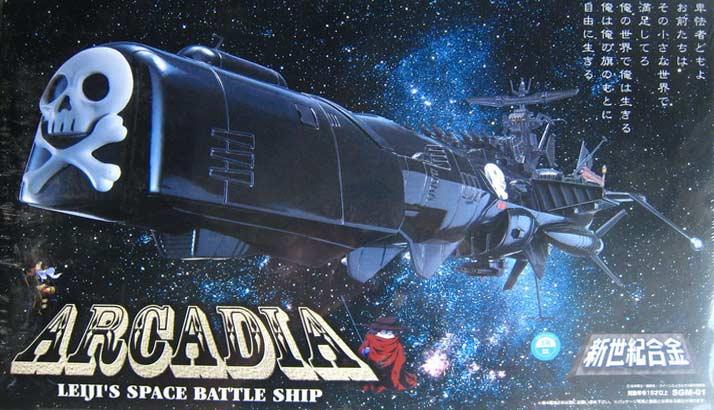 Packaging de la version bleue de l'Arcadia