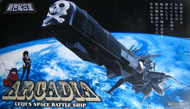 version de l'Arcadia en bleu. Tiré à 700 ex. Mais cette couleur ne correspond à aucune série de Leiji Matsumoto