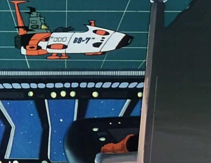 Un Spatiocarg apparaît dur le radar de l'Atlantis