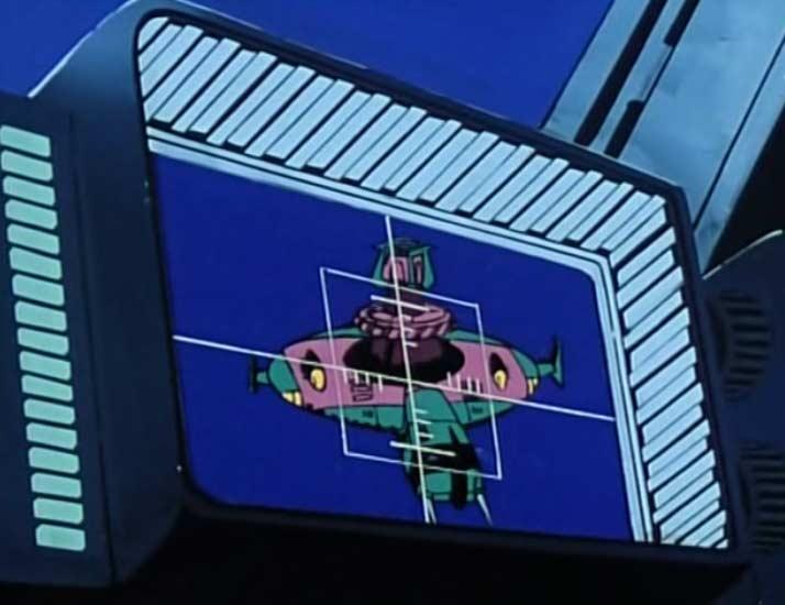 Un vaisseau de reconnaissance sylvidre apparaît sur le radar