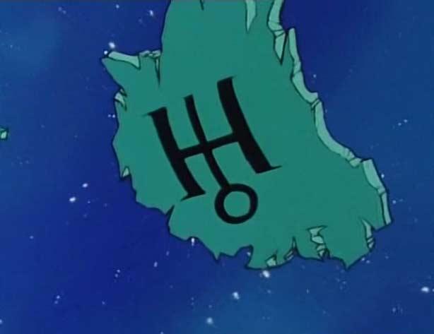 Le symbole sur le vaisseau de la Sylvidre est celui de la planète Uranus
