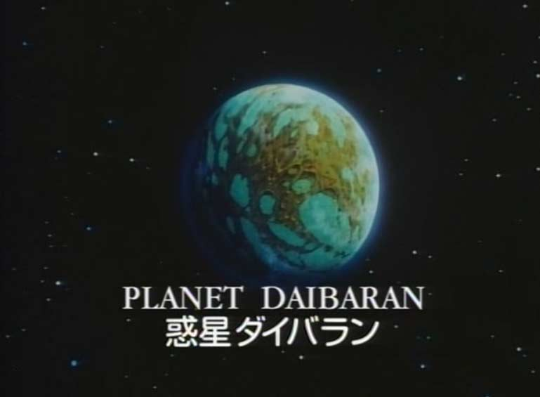 Le cargo arrive finalement à la planète Daibaran