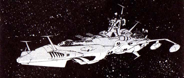 L'Arcadia (Atlantis) dans le manga Capitaine Albator