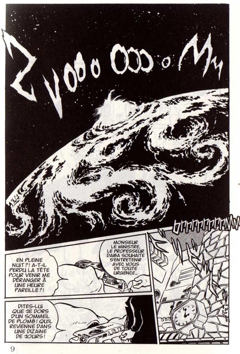 Page 6 du Tome 1 de Capitaine Albator